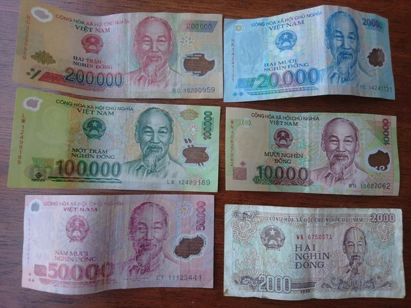 通貨事情(通貨の単位がややこしい)