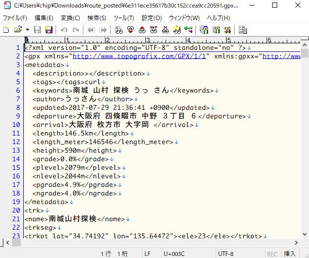 "<name>タグ"" class=""wp-image-1079″/><figcaption>nameタグ</figcaption></figure>    <figure class="