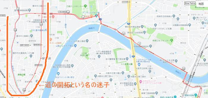 大阪市内から箕面までのおすすめルート2